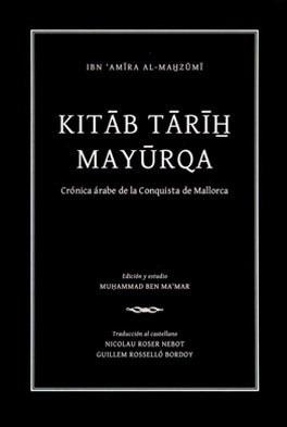 kitab_tarih_mayurqa[39]