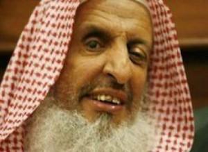 mufti-al-shaikh
