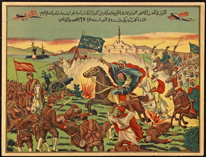 Cuadro que representa la derrota de los españoles a manos de Abd El Krim.