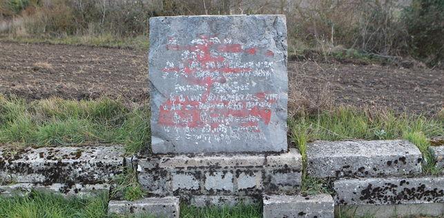 Estela en Urbina (Álava), homenaje a los tres soldados alemanes fallecidos en 1937