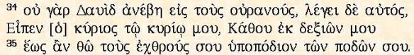 Hechos 2,34-35 (Griego)