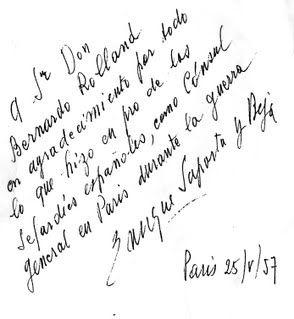 Dedicatoria y mensaje de gratitud de Enrique Saporta a Bernardo Rolland en 1957.