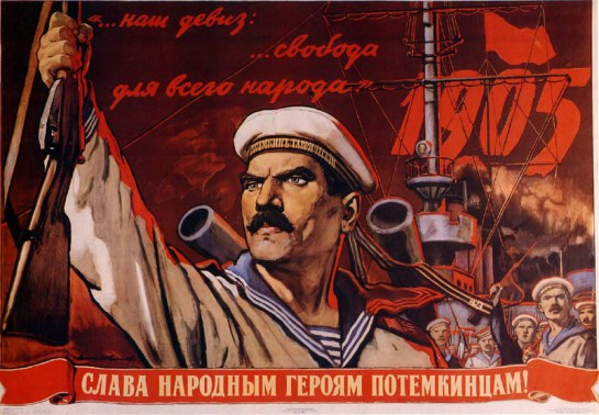 cartel-sovietico-sublevacion-acorazado-potenkim-1905