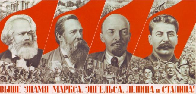 Resultado de imagen de union sovietica