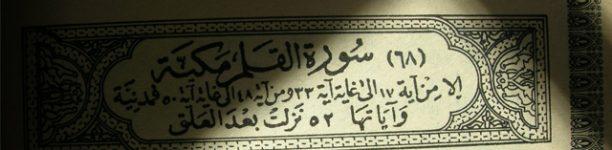 Uvas blancas en el paraíso de Alá