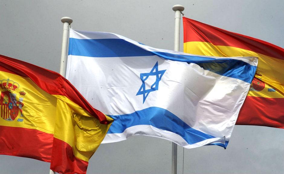 banderas-espana-israel