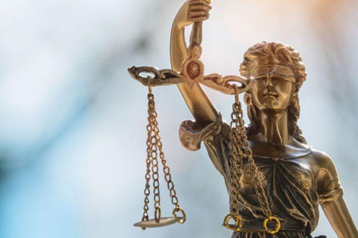 Representación de la Justicia