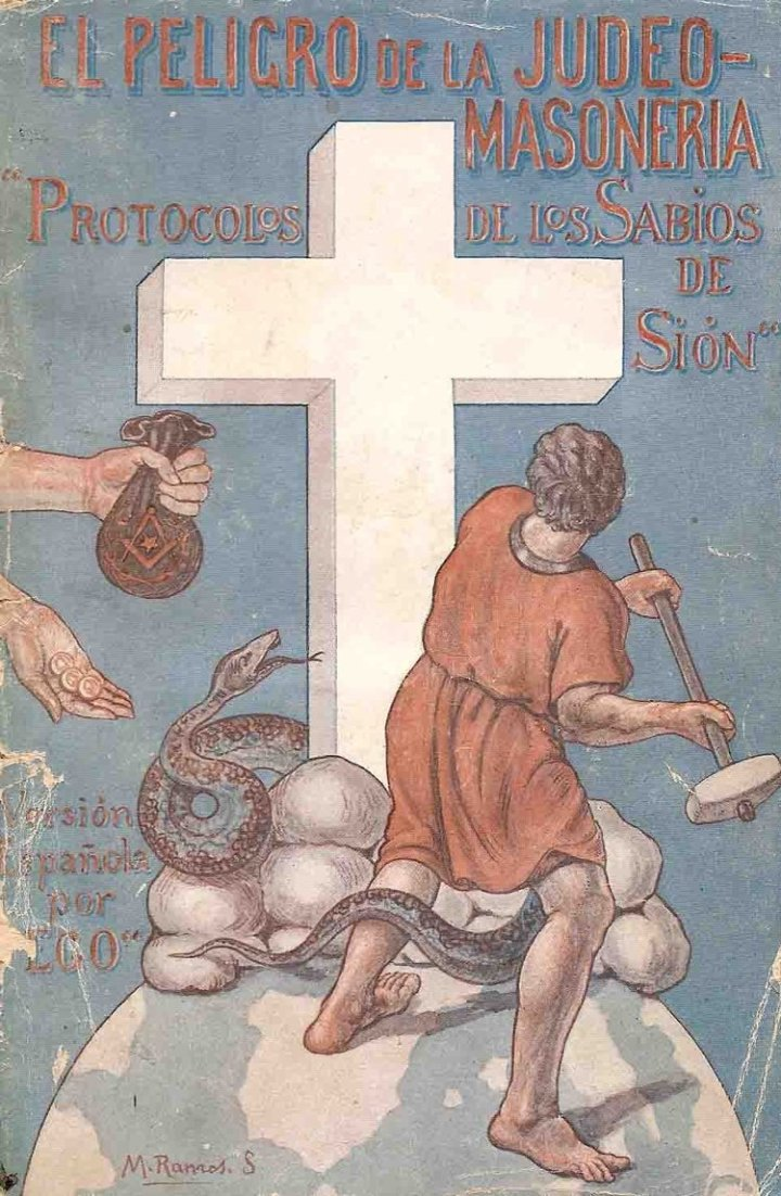 Una edición española de  Los protocolos de los sabios de Sión  (Imprenta F. Franco, 1940)